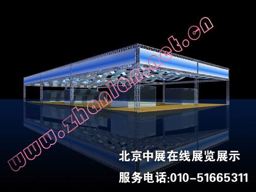 行架搭建展位特装效果图-行架生产厂,桁架生产基地